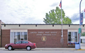 US Post Office, Aurora Minnesota