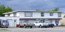 The Bait Shop, Deer River Minnesota