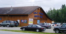 Road House, Ranier Minnesota