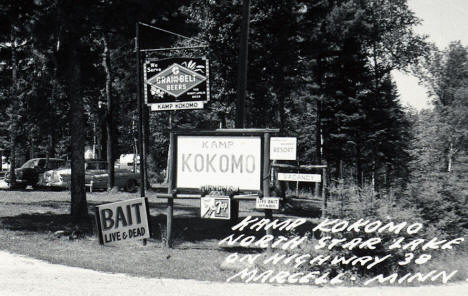 Kamp Kokomo on North Star Lake, Marcell Minnesota, 1950's
