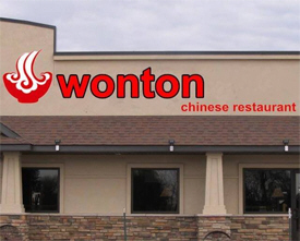 Wonton Chinese Restaurant, Foley Minnesota